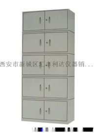 西安哪里有卖更衣柜文件柜13772489292