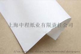 50g-250g进口牛皮纸 食品白牛皮纸