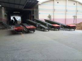 移动皮带双翼输送机生产厂家
