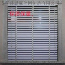 厂家定制铝合金遮阳百叶窗直销中式百叶窗