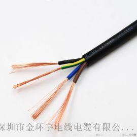 金环宇四芯电源线家用铜芯线RVV4X1mm2