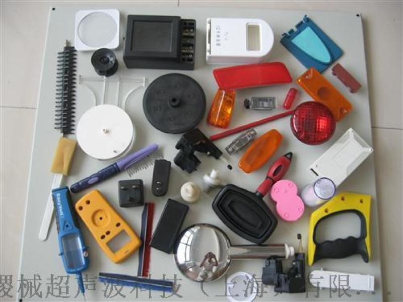 1000W塑料热熔设备 上海塑料热熔设备