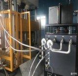 模溫機清洗劑_導熱油在線清洗劑
