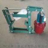焦作电力液压鼓式制动器  行车液压推动器