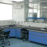 佛山锡海实验室实验台生产厂家