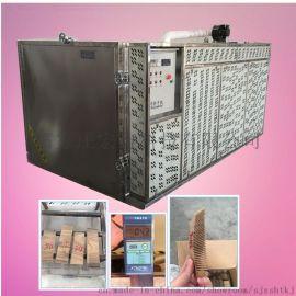 红木微波箱式烘干机木材干燥设备