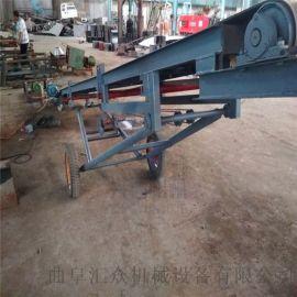 粮食散装爬坡皮带输送机定制 专业生产转弯皮带机  江