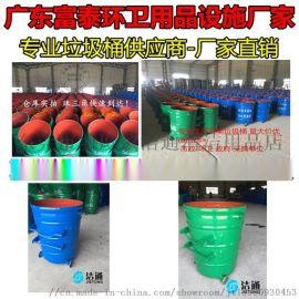 广东环卫大铁桶 圆形铁垃圾桶