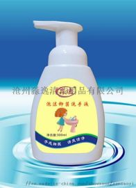 泡沫洗手液抑菌洗手液