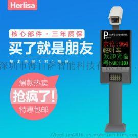 车牌识别系统一体机小区停车场收费管理自动起落栏杆广告道闸