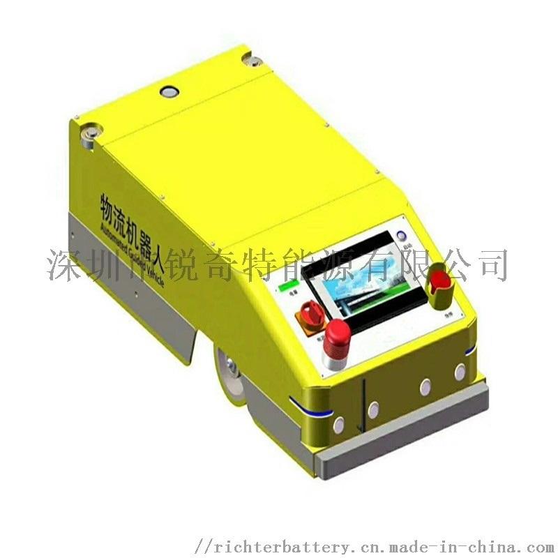 AGV小车自动化设备电池18650 24V60AH