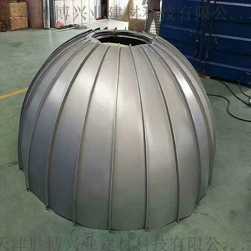 铝镁锰起拱板 铝镁锰大小头板
