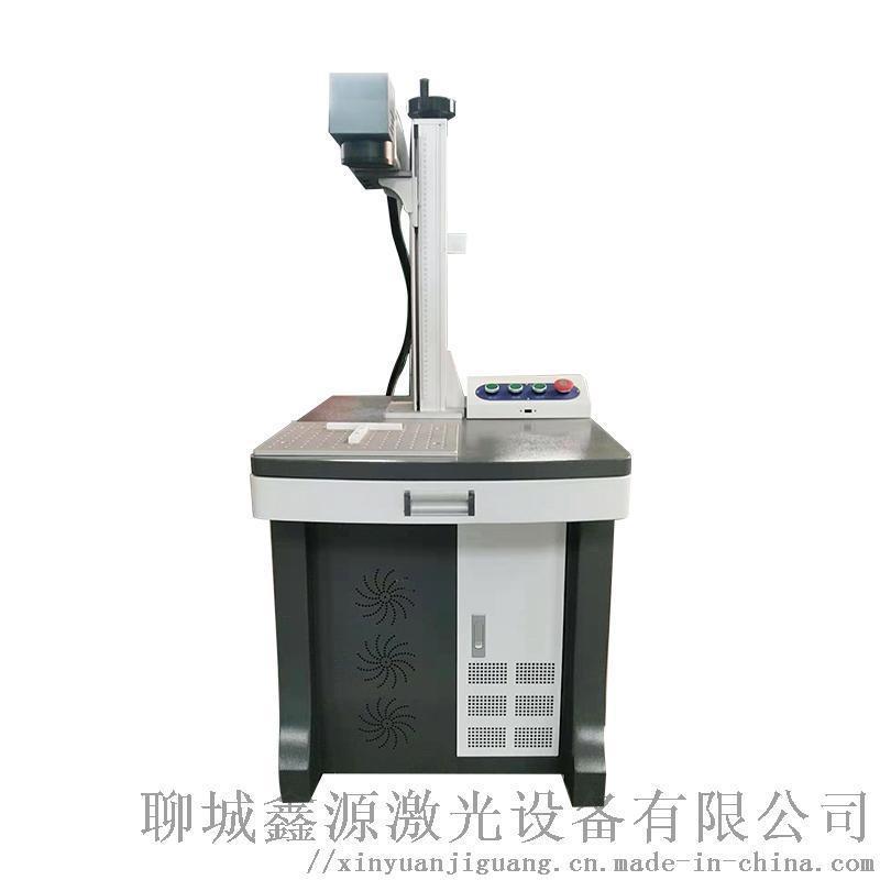 20W/30W光纤金属打标机/激光打码机