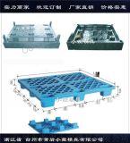浙江注塑模具源头厂家塑胶密封桶模具