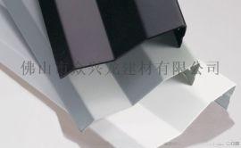 厂家直销铝挂片天花系列