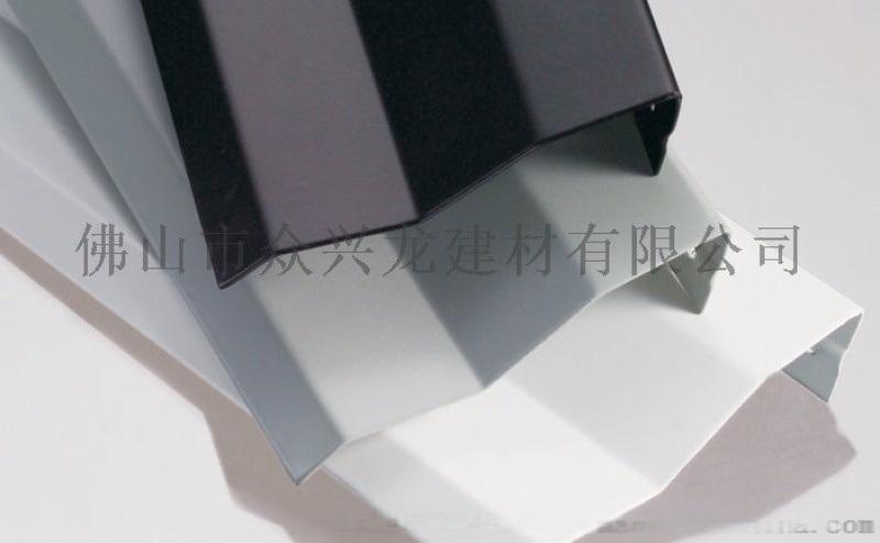 廠家直銷鋁掛片天花系列