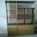 定制餐厅红酒柜不锈钢中式酒柜直销