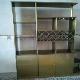 定制餐廳紅酒櫃不鏽鋼中式酒櫃直銷