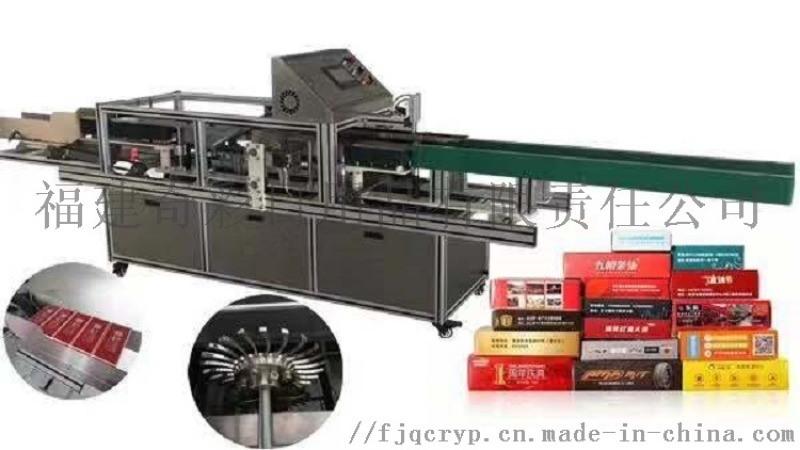 全自动高速热熔胶纸盒封盒机厂家 供应卫生巾机怎么样