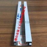 304不锈钢踢脚线 U型槽包边条 地板压条定做