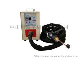 哪里有高频焊接机卖红酒柜冰箱空调焊机