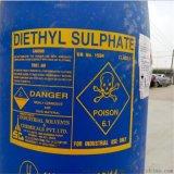 现货供应硫酸二乙酯,生产厂家直销