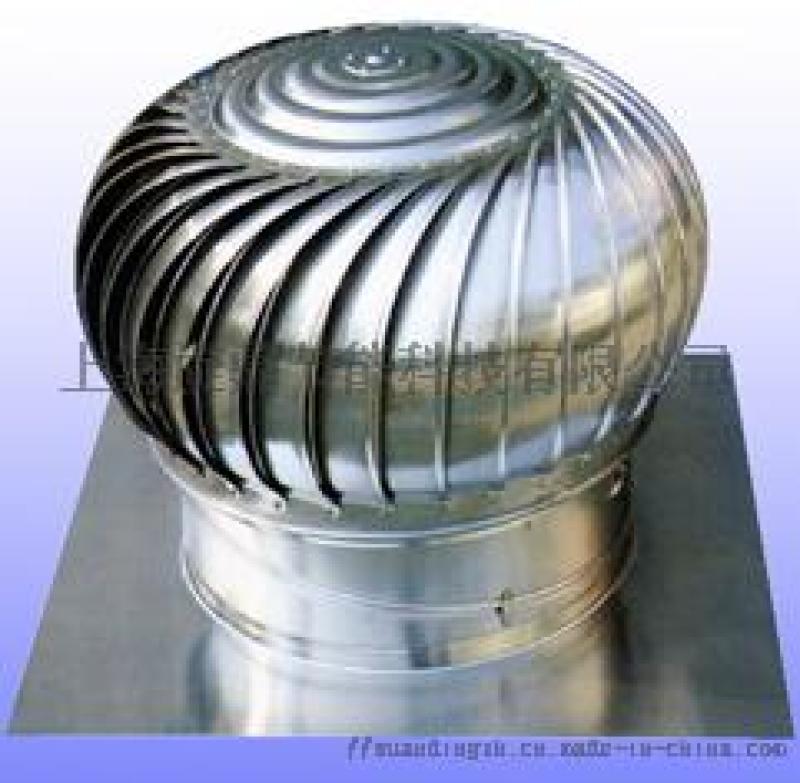 A霍邱600型無動力風機/屋頂通風器不鏽鋼排氣扇