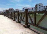 福州仿木欄杆製作_水泥仿木紋護欄圍欄供應商定做
