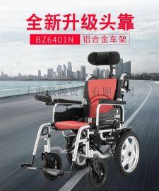 贝珍电动轮椅15安BZ-6401N老年电动代步车