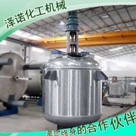 搪玻璃反应釜,水热反应釜,化工反应釜