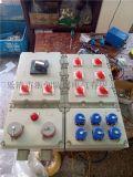 化工廠脫硫防爆檢修配電箱