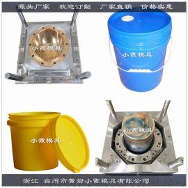 55升中石化注塑桶模具