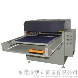 无版印刷热转印机器加工设备服装印花深圳东莞机器厂家