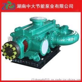DGP280-43*5自平衡多级锅炉给水泵