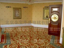 酒店用的地毯:手工腈纶地毯,地毯厂家可定制