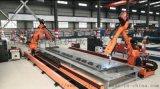 高铁箱梁定位网焊接机器人