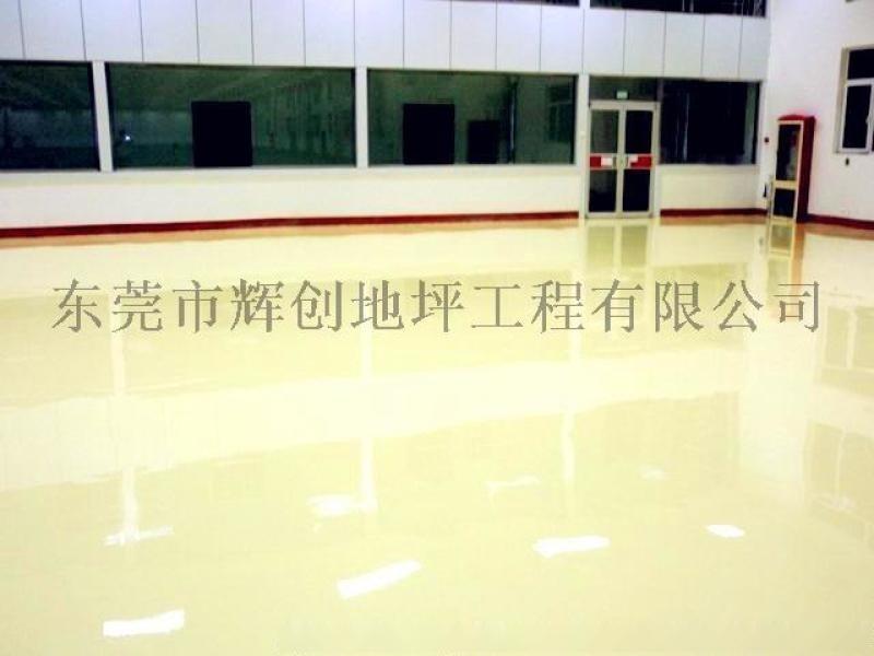 高要市环氧树脂普通型地坪漆,普通型环氧地坪漆