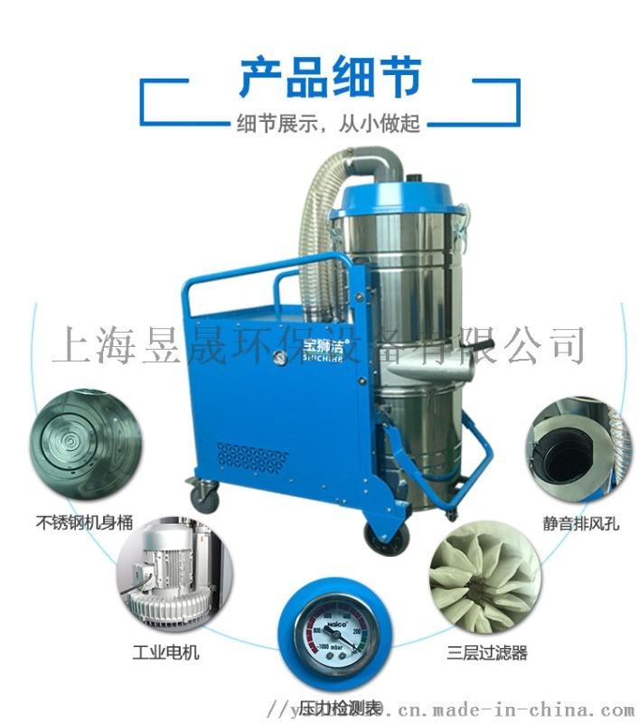 常州台式工业吸尘器无尘室吸尘器大功率除尘设备