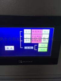 供应 JLH-6002半自动绕线机 精励宏