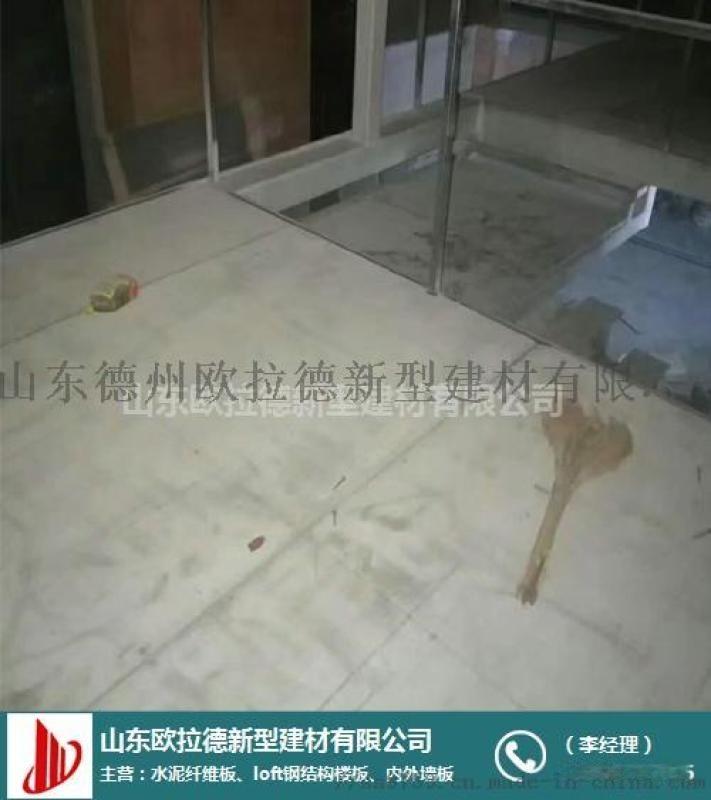 山东青岛供应水泥纤维板作loft复式夹层楼板