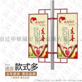 广告灯箱户外道旗路灯广告牌双面灯杆灯箱生产厂家