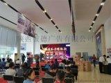 西安广告公司,明星演唱会音响租赁,彼德广告