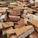 邢臺礦區紅色砂岩高粱紅壘牆石塊毛料條石砌牆亂型石