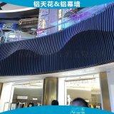 佛山外墙造型铝单板厂家 定制造型氟碳铝单板