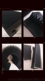 M7140磨床风琴式护罩制造,伸缩式风琴防尘布加工