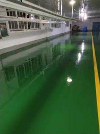 环氧地坪-环氧自流平-地库环氧地坪漆-地面固化