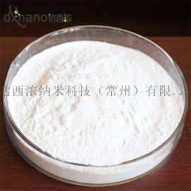 橡胶抗老化剂 化助剂纳米氧化锌橡胶级纳米氧化锌橡胶
