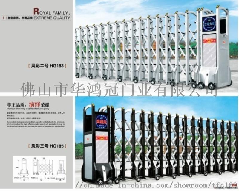 江陰伸縮門廠 直銷宜興電動伸縮門(290元一米)
