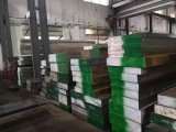 深圳D2模具钢材品牌供应冷作钢模具