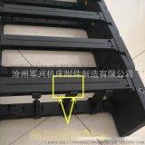 安徽钻机用80*200塑料拖链 加大加厚 尼龙拖链